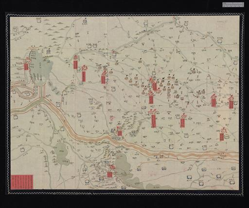 Huaibei dishi guanbing daying qingxing tu淮北地势官兵大营情形图 (Map of the topographical and military situation of soldiers' camps in the Huaibei region)