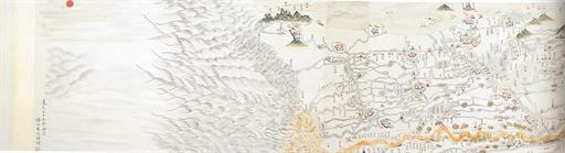 Map of the Yellow River  (Huanghe quantu 黃河全圖) Detail